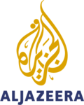 AJE Logo Stacked.png